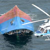 Two killed in cargo ship collision in Seto Inland Sea