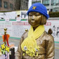 Dropping statue-for-money demand, Japan seen paying ¥1 billion into Korean 'comfort women' fund in August