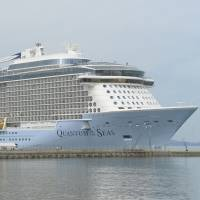 Kumamoto welcomes first international cruise ship since deadly April temblors