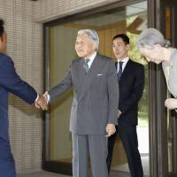 Emperor, Empress meet with Palau president at Imperial Palace