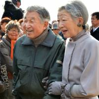 Navigating succession under Japan's Imperial system