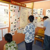 Members of the Women's Active Museum on War and Peace in Tokyo look over an exhibition about wartime sex slaves on July 13. | KYODO