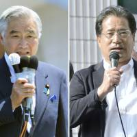 Showdown in apathetic Fukushima finds justice minister scrambling for survival