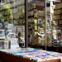 Tokyo's Jinbocho a must-visit for lovers of antiquarian books