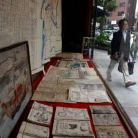 Old maps, ukiyo-e woodblock prints and books from the Edo Period are among valuable antiquarian items offered at the Oya bookstore in Tokyo's Jinbocho district.   SATOKO KAWASAKI