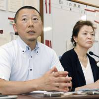 Osaka enforces Japan's first ordinance against hate speech, threatens to name names