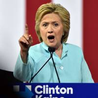 U.S. Democratic presidential candidate Hillary Clinton addresses a campaign rally at Florida International University in Miami on Saturday. | AFP-JIJI