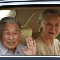 Tokyo eyes revision of law to enable Emperor's abdication in next year's Diet session
