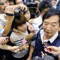 TV star Ishida announces intention to run for Tokyo governor