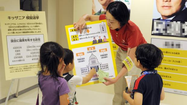Career park's mock election lets kids get into voting spirit