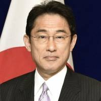 Kishida to visit Laos for talks with ASEAN peers before UNSC meet