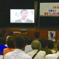 So Onishi, an independent running for a constituency covering Kochi and Tokushima prefectures, delivers a pre-recorded campaign speech by video in the city of Kochi on Sunday. Onishi does not plan to campaign in person in Kochi in the final few days before the Upper House election. | REIJI YOSHIDA