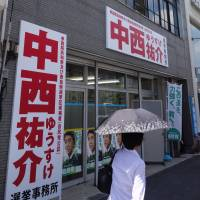 Candidate Yusuke Nakanishi, who has the support of the Liberal Democratic Party, has a campaign office in the city of Kochi but does not plan to set foot in the prefecture during the last week of campaigning. | REIJI YOSHIDA