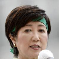 Koike gaining momentum in Tokyo gubernatorial race, survey shows