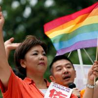 Japan election manifestos free LGBT rights from political closet