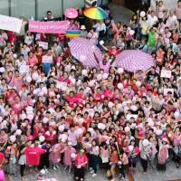 A handout photo shows revelers at an LGBT event in Naha, Okinawa Prefecture, on July 19. The sponsors included Japan Airlines Co.   KYODO