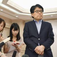 Ex-Minister Masuda to announce bid for Tokyo governor on Sunday