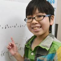 Chiba whiz kid youngest yet to clinch college-level math exam