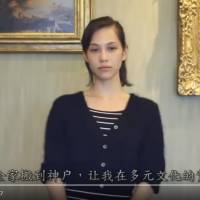This screen shot shows model Kiko Mizuhara apologizing in a video posted on Weibo, a leading Chinese social media network.
