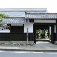 Expanded Hearn museum reopens in Shimane