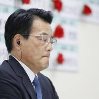 Okada rules out quitting DP helm over election drubbing; JCP says alliance just the first step