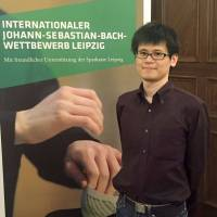 Japanese organist wins German Bach contest