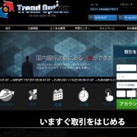 Panama Papers link Japan's shady online brokers to tax havens