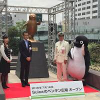 Penguin park opens in Shinjuku