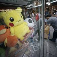 Supreme Court, Nagoya reservoir seek to be free of 'Pokemon Go' characters