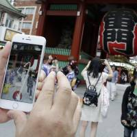 Japanese tourist sites on alert following 'Pokemon Go' launch