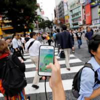 There are no-go zones even Pokemon monsters won't enter: Japan's nuclear facilities