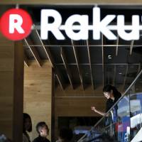 Rakuten Inc. has decided to recognize the partners of employees in same-sex relationships as spouses. | BLOOMBERG