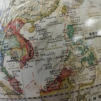 The South China Sea is seen on a globe at a bookstore in Beijing.   AFP-JIJI