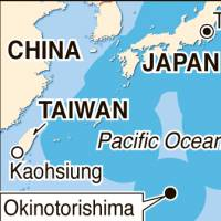 After South China Sea ruling, could tiny Okinotorishima be the next flash point?