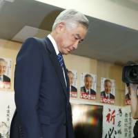 Justice minister, LDP suffer heavy blows in Tohoku over frustration with 3/11 cleanup, TPP deal