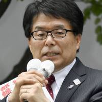 Campaign kicks off for Tokyo governor race