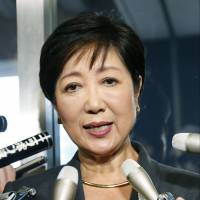 LDP's Tokyo chapter puts off anointing gubernatorial pick until after Upper House election