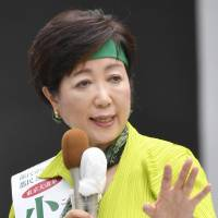 Poll finds Koike, Torigoe leading Tokyo gubernatorial race, but 40% of voters undecided