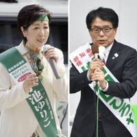 In Tokyo gubernatorial poll, more color than most know