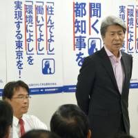 Tokyo gubernatorial candidate Shuntaro Torigoe speaks to supporters at his election office in Tokyo on Thursday. | KYODO