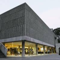 The National Museum of Western Art in Tokyo's Ueno Park is seen Sunday. The UNESCO World Heritage Committee, meeting in Istanbul, announced the same day that the museum and 16 other buildings designed by Swiss-French architect Le Corbusier will be added to the World Heritage list. | KYODO