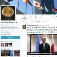 As U.N. Security Council president, Japan gets with the Twitter program