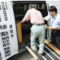 Nation's first 'votemobile' debuts to help elderly participate early in Upper House election