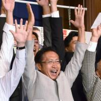 Once ousted from Diet, Watanabe makes comeback with Upper House win