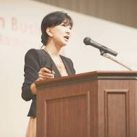 Tokyo forum urges working women to think big, bring diversity