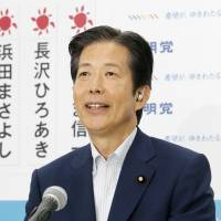 Yamaguchi likely to win fifth term as Komeito chief