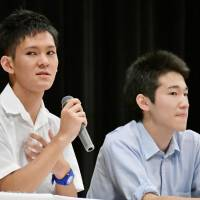 Ehime students hold youth summit to foster awareness of politics