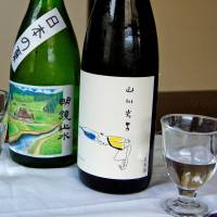 In search of 'natsuzake,' Japan's summer sake