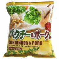 New coriander-pork potato chips pack a punch