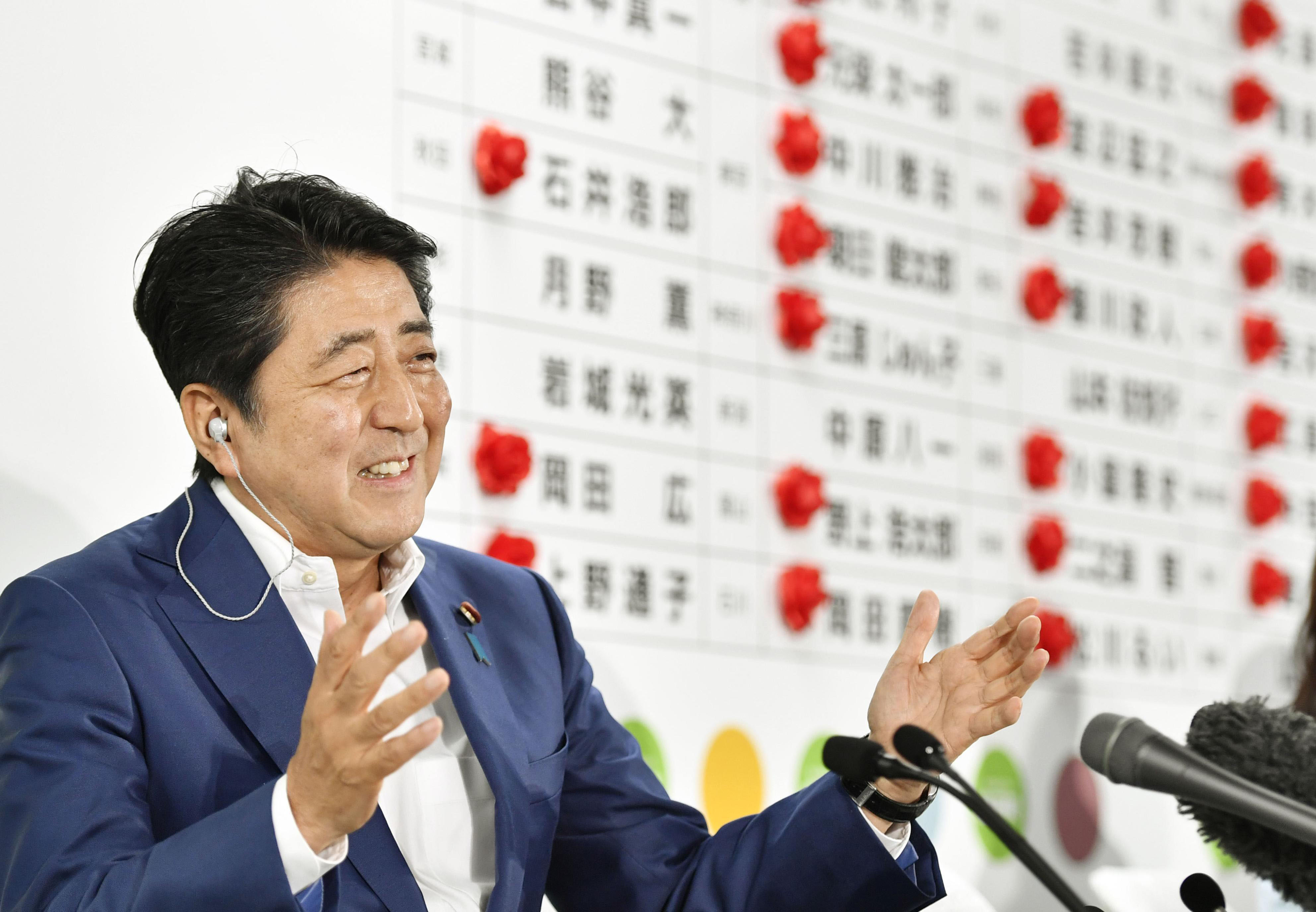 Nothing changes: Prime Minister Shinzo Abe, whose LDP won last month's election, speaks during the Upper House election at LDP headquarters in Tokyo on July 10, 2016. | KYODO